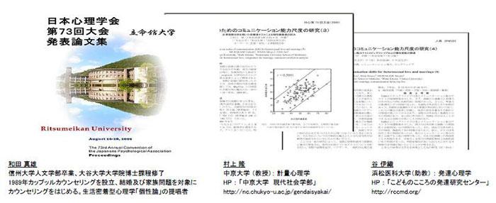 名古屋大学での診断テストの判定