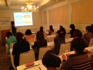 女性管理職セミナー