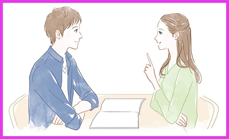 会話コミュニケーションオンラインレッスン