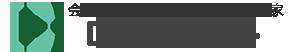 個性診断・企業研修・人気のコミュニケーション分析 DHサポート